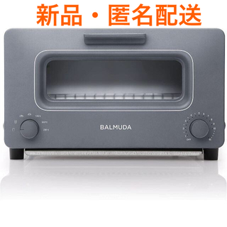 BALMUDA - 【新品・送料無料】バルミューダ スチームオーブントースター K01E-GW