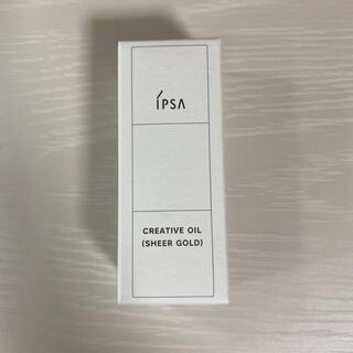 IPSA - イプサ クリエイティブ オイル シアゴールド