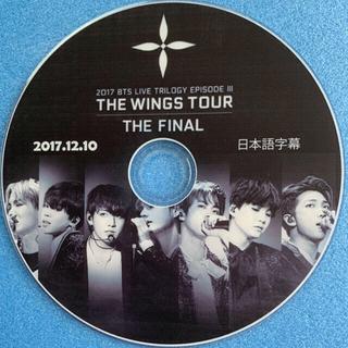 防弾少年団(BTS) - THE wings tour the final  AMEY必見CONSERT