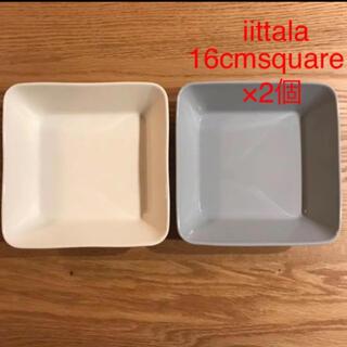 イッタラ(iittala)のイッタラ☆ティーマ☆16cmスクエアプレート☆ホワイト&パールグレー☆2個セット(食器)