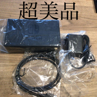 Nintendo Switch -  新品に近い、超美品 switchドック アダプター HDMIケーブル 3点