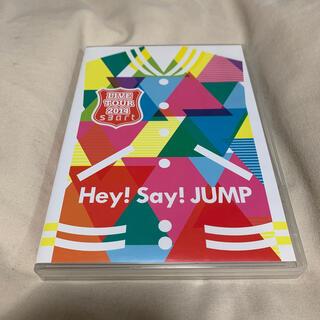 ヘイセイジャンプ(Hey! Say! JUMP)のHey! Say! JUMPライブDVD(男性アイドル)