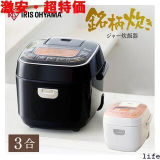 ☆ 安心延長対象炊飯器 米屋の旨み 銘柄炊き ジャー炊飯器 イリスオーヤマ 37(その他)