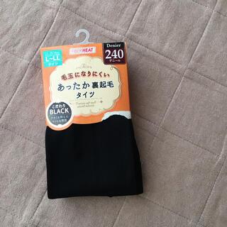 シマムラ(しまむら)の新品未使用 あったか裏起毛タイツ あったかタイツ 極暖(タイツ/ストッキング)