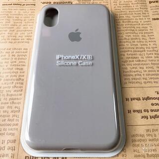 iPhoneX iPhoneXSシンプルでかわいい♡シリコンケース(ラベンダー)(iPhoneケース)