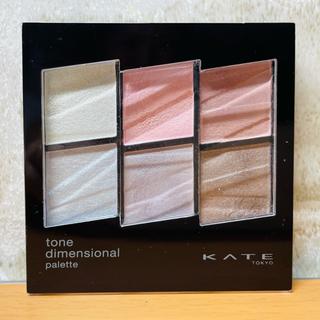 KATE - ケイト トーンディメンショナルパレット EX-4