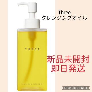 THREE - Three クレンジングオイル 185ml