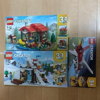 レゴ クリエイター 3種類セット