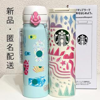 Starbucks Coffee - 新品*スターバックス福袋 ステンレスボトル&タンブラー 2点セット フラペチーノ