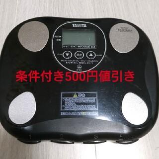 タニタ(TANITA)の底値‼️ タニタ 体重計 ジャンク品(体重計/体脂肪計)