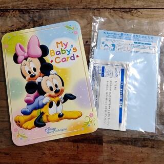 ディズニー(Disney)の【新品未使用品】 ディズニー 手形 足形(手形/足形)