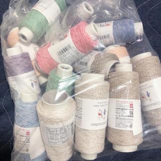 毛糸 レース糸 まとめ売り 大量 セット コーン巻 ダリオ