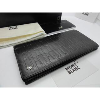 モンブラン(MONTBLANC)の★モンブラン社製★レアな4810ウエストサイド14cc本革製イタリア製ウオレット(長財布)