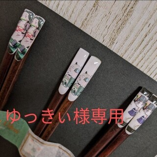 お箸の色確認用🌼(オーダーメイド)
