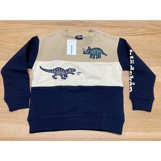 クレードスコープ(kladskap)の【新品】クレードスコープ  トレーナー 恐竜 110(Tシャツ/カットソー)