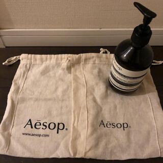 Aesop - Aesop ボトル 巾着×2