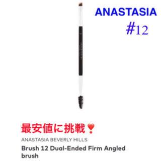 Sephora - ANASTASIA アイブロウブラシ♦アイブローブラシ♦アナスタシア♦#12