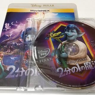 ディズニー(Disney)の2分の1の魔法 DVDディスク   純正ケース付(アニメ)