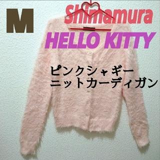 シマムラ(しまむら)の美品 しまむら ハローキティ ピンク シャギー ニット カーディガン♥️M GU(ニット/セーター)