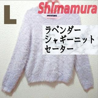 シマムラ(しまむら)の美品 しまむら ラベンダー シャギー ニット セーター♥️L GRL(ニット/セーター)