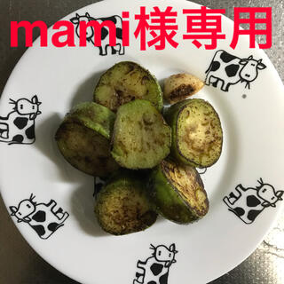 mami様専用 野菜詰め合わせ(野菜)
