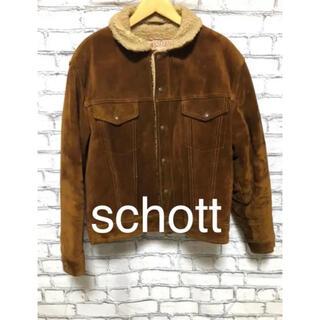 ショット(schott)のschott  スウェードジャケット USA製 90s(ブルゾン)