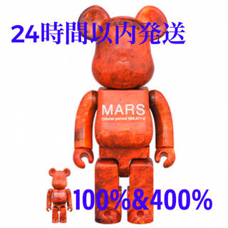 メディコムトイ(MEDICOM TOY)のBE@RBRICK MARS 100% & 400%ベアブリック マーズ(その他)