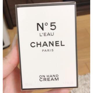 CHANEL - シャネル N°5 ロー ハンドクリーム 新品未使用