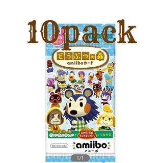Nintendo Switch - どうぶつの森 amiiboカード 第3弾 10パック