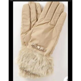マリークワント(MARY QUANT)の【新品タグ付き未開封】マリークワント💕手袋 グローブ ファー×タフタ(手袋)