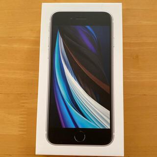 アイフォーン(iPhone)の【新品未使用】iPhone SE(第2世代) 64G ホワイト SIMフリー(スマートフォン本体)