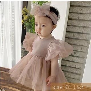 韓国子供服80  オールシーズン ベビードレス ロンパース リボン くすみピンク(セレモニードレス/スーツ)