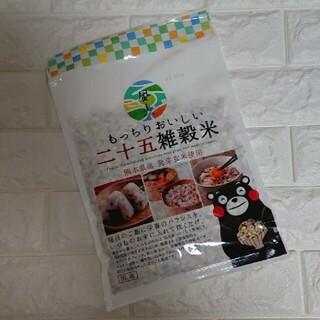 二十五雑穀米(米/穀物)