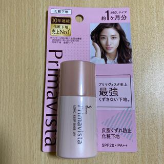 Primavista - プリマヴィスタ 皮脂くずれ防止 化粧下地 SPF20 PA++ トライアルサイズ