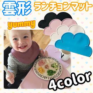 大人気★かわいい ランチョンマット シリコン テーブルマット 食事マット 離乳食