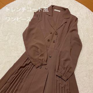 ダブルクローゼット(w closet)のトレンチコート風 ワンピース(ひざ丈ワンピース)