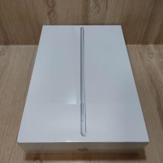 Apple - 新品Ipad Mini5  Model Wifi 64Gb