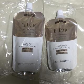 ELIXIR - リフトモイストローション(化粧水)/リフトモイストエマルジョン(乳液) セット