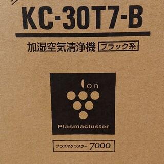 シャープ(SHARP)のシャープ 加湿空気清浄機 KC30T7ブラック (空気清浄器)