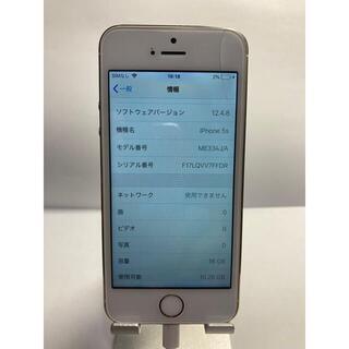 iPhone5s 16GB docomo(スマートフォン本体)