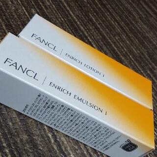 FANCL - ファンケル   乳液  エンリッチ 化粧水 化粧液 さっぱり 新品 2本セット