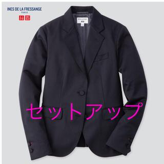 ユニクロ(UNIQLO)のUNIQLO×イネス ウールブレンドジャケット・ワイドパンツセットアップ(スーツ)