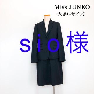 コシノジュンコ(JUNKO KOSHINO)のMiss JUNKO スカートスーツ 黒 ストライプ 大きいサイズ お仕事 ママ(スーツ)