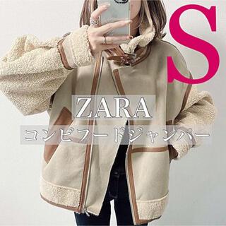 ザラ(ZARA)のZARA コンビフードジャンパー S フライトジャケット ムートンジャケット(ムートンコート)