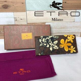 エトロ(ETRO)の【良デザイン❗️】ETROエトロ 長財布(財布)