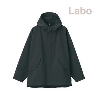 ムジルシリョウヒン(MUJI (無印良品))のMUJI  Labo   撥水フードジャケット 男女兼用XXS~XS・黒 (ナイロンジャケット)