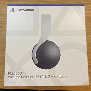 プレイステーション(PlayStation)のPULSE 3D wireless headset ワイヤレスヘッドセット(ヘッドフォン/イヤフォン)