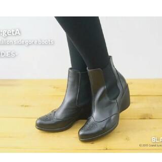 リゲッタ(Re:getA)のリゲッタ サイドゴア ショートブーツ ウェッジソール サイズ調整アジャスター(ブーツ)