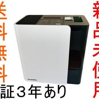 ★新品未使用★保証あり★ダイニチ ハイブリッド式加湿器 HD-LX1220-W(加湿器/除湿機)