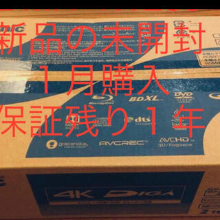 Panasonic - DIGA DMR-4W200 新品 未開封 保証1年あり Panasonic